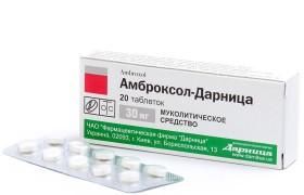 Амброксол-Дарница