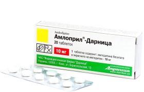 Амлоприл-Дарница