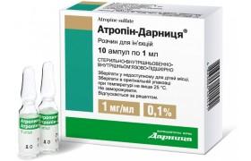 Атропин-Дарница®