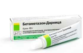 Бетаметазон-Дарница