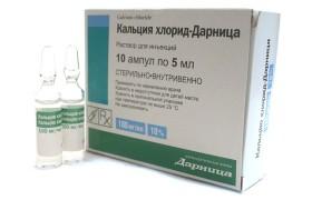 Кальция хлорид-Дарница