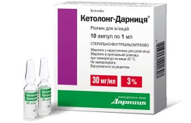 Кетолонг-Дарница®