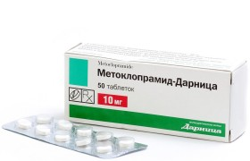Метоклопрамид-Дарница