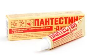 ПАНТЕСТИН-ДАРНИЦЯ®