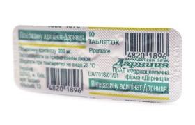 Пиперазина адипинат-Дарница