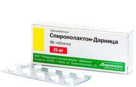 Спиронолактон-Дарница