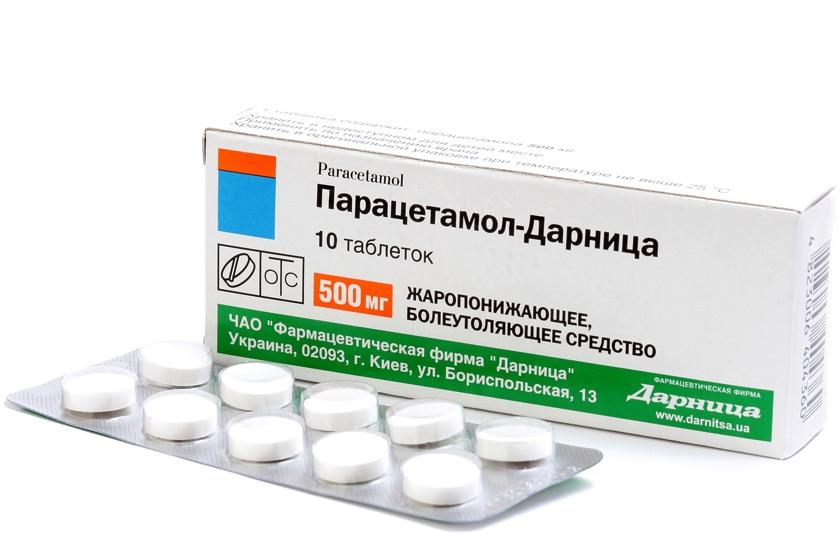 Инструкция по парацетамол